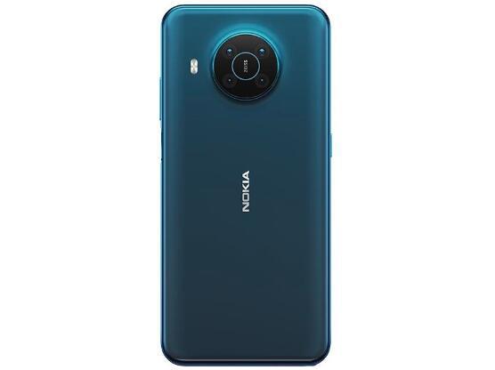 Nokia annonce une garantie de trois ans pour le x20 intermédiaire