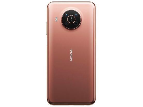 HMD global veut que vous aimiez, fassiez confiance et conserviez le Nokia x20, mais voulez - vous?