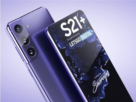 Samsung Galaxy s21 ultra trois mois plus tard: toujours le meilleur