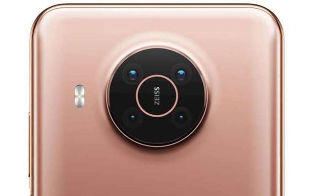 Nokia x20 Comments: un téléphone 5G moyen robuste mais discret avec une longue durée de vie de la batterie