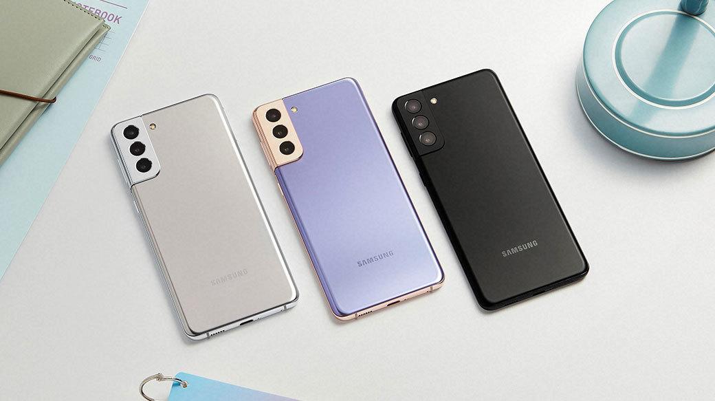 Samsung Galaxy s21 ultra & s21 commentaires: presque parfait et différent
