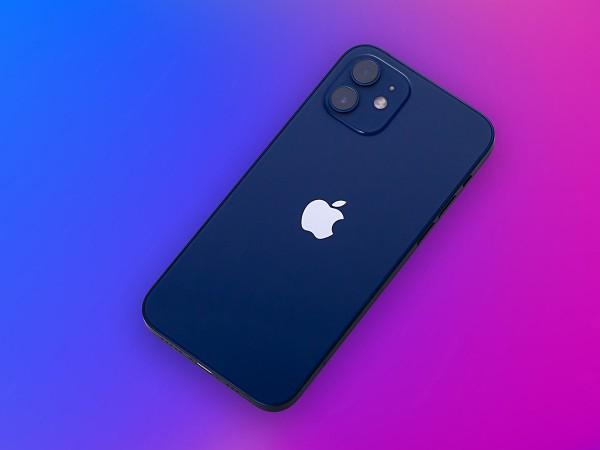 5g ne fonctionne pas sur l'iPhone 12?Voici comment résoudre le problème