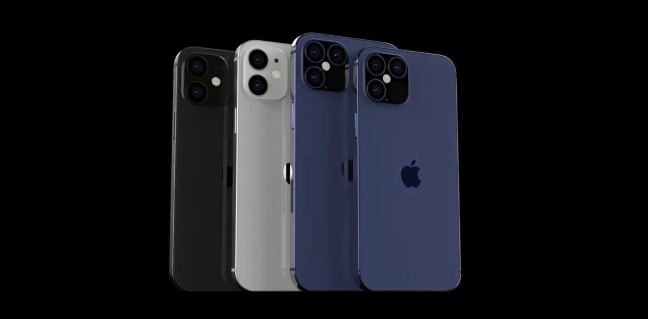 Apple iPhone 12: pour et contre - voir notre décision finale