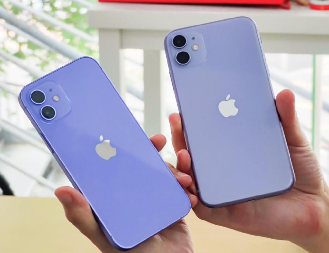 Est - il logique d'acheter l'iPhone 12 maintenant ou devrait - il attendre l'iPhone 13?
