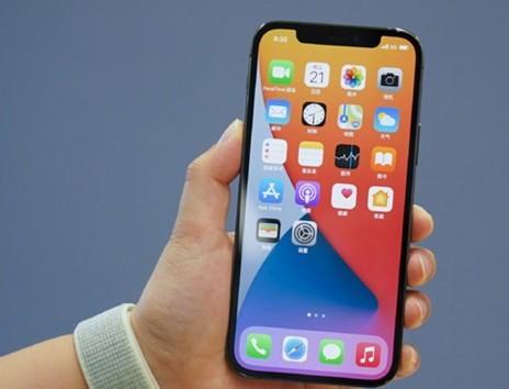 Iphone12 vs iphone11: l'iphone12 en vaut - il la peine?
