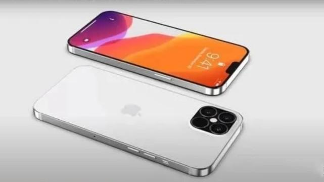 Iphone 13 ou iPhone 12?Tu devrais attendre le iphone 2021?