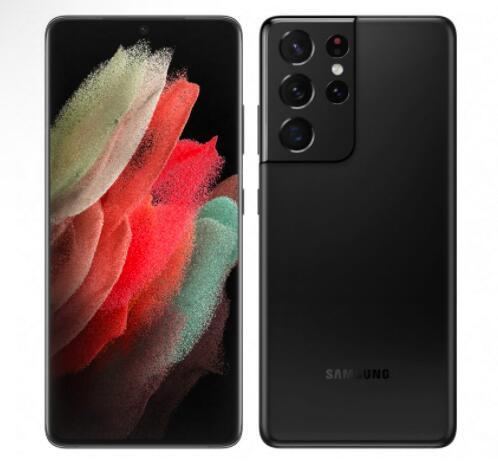 Samsung Galaxy S21 Ultra 5G Examen de la caméra: Dual-tele avec chambre