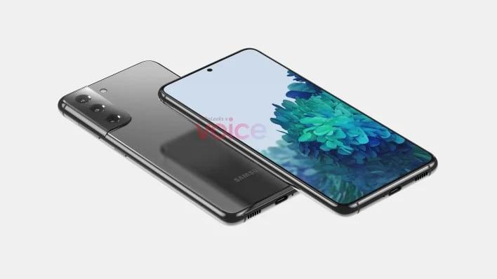 Samsung Galaxy S21 Ultra Specs Fuite Alleges SD875, 6.8-Inch LTPO Display, WiFi  6E