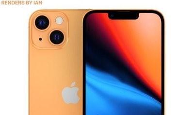 Dois-je attendre un iPhone 13 ou acheter  un iPhone 12 now  nownow?