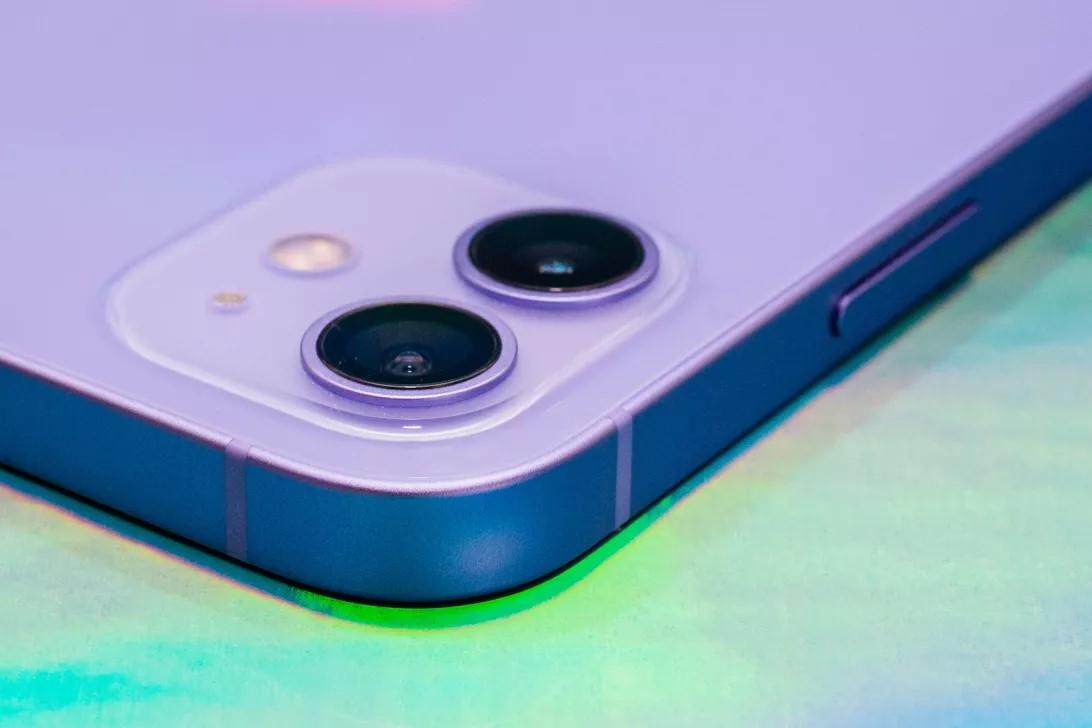 Devriez-vous toujours acheter un iPhone 12?